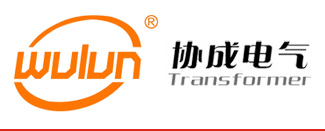 ZHE JIANG XIECHENG ELECTRIC CO.,LTD